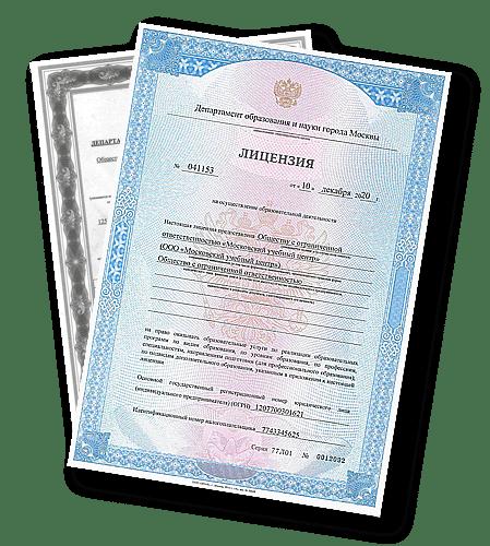 License 5