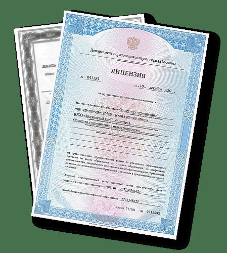 license-5_optimized_optimized
